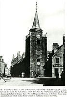 The Old Toon Steeple